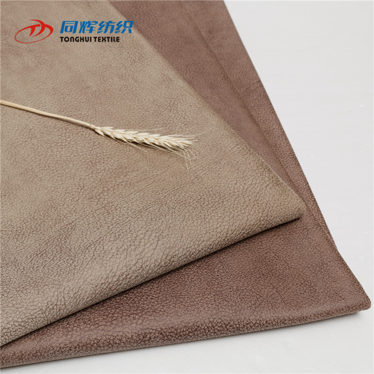 RY6035 Chinese Factory Customized 605GSM Cheap Suede Sofa Fabric
