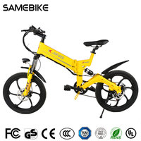 hotsale electric foldable bicycle small folding ebike 20ZHANCHE