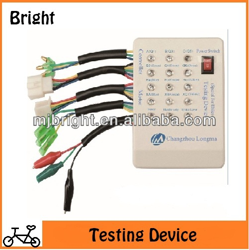 electric bike diagnostic kit