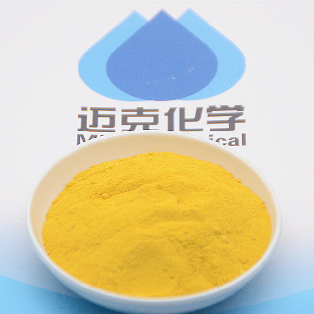 factory price super quality poly aluminium chloride pac <strong>powder</strong> for water treatment
