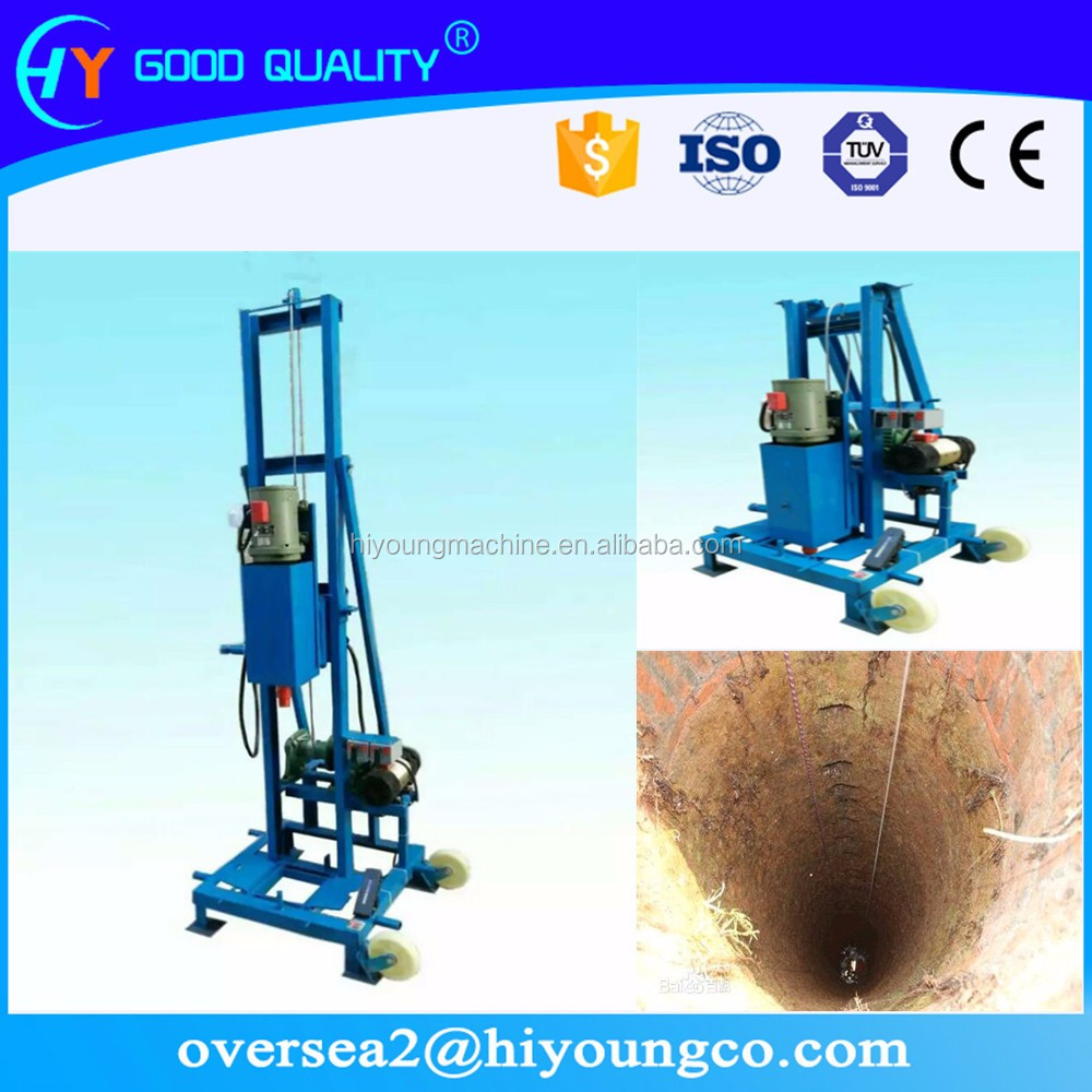 Mini Digging Machine Small Water Well Drilling And Rig