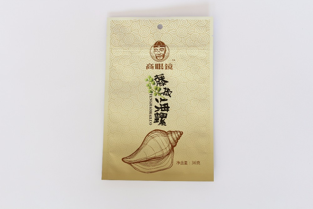 Coffee Herbal Powder Food Packaging Square Bottom Plastic Bag Zip Lock Stand Up Yin Yang Foil Plastic Pouch With Window