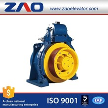 Price For Passenger EMC350 Elevator Elevator Motor/ Gearless Traction Machine For Home Lift