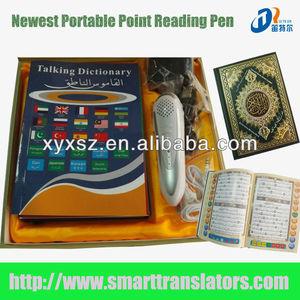 Quran pen with  English/Malayalam/Uyghur/Turkish/Farsi/Kurdish/Russian/Uzbek/tagalog  translation voices from China