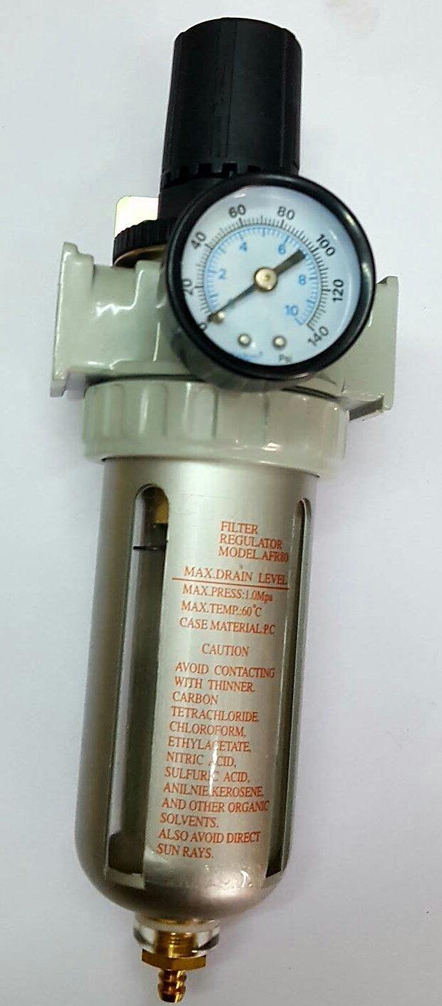 TOOLSCENTRE Tools Centre Air Filter Regulator Compressor 1/4 Inch Pressure Gauge
