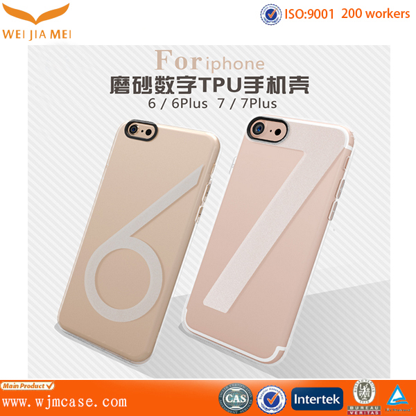 Digital Frosted Transparent Mobile phone Shell Cover Case for iphone 7