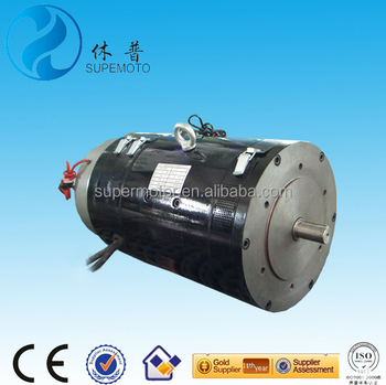 12kw 80v Dc Motors High Efficiency