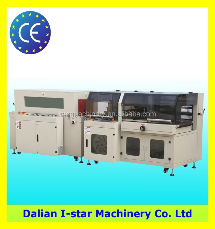 USD1500 hot sale automatic gift shrink wrapping machine