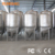Customer made 300L 500L brewery system for microbrewery production line in craft beer brewing machine