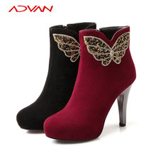 Boots Shoe Women Black Thin Heel Round Toe Butterfly Pattern Women Ankle Boots