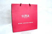 Custom Retail Store Paper Shopping Packaging Bag