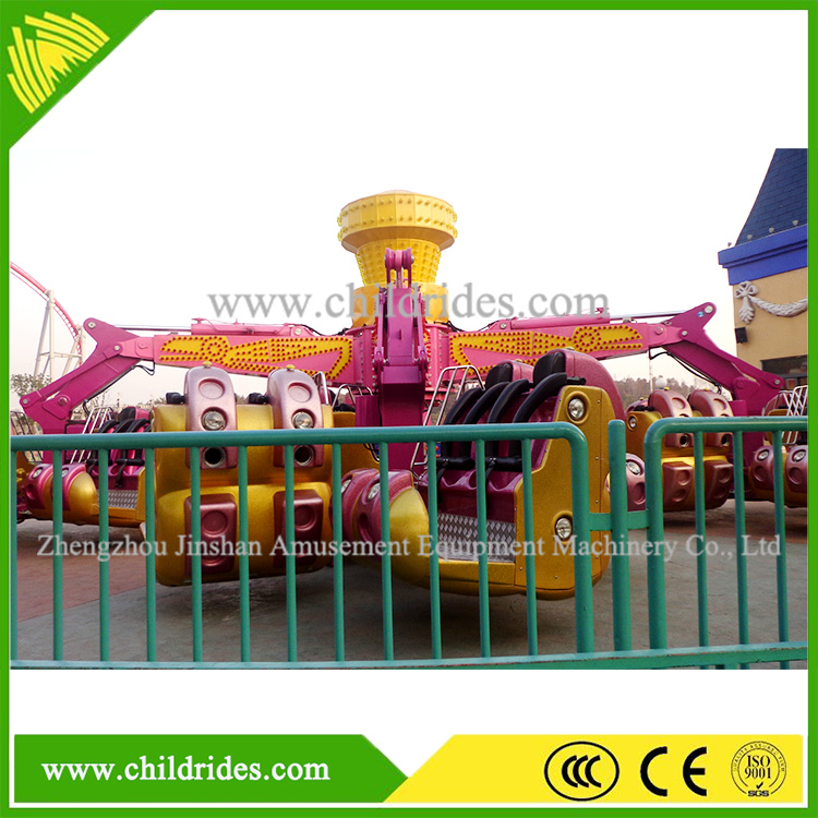 manufacture high quality giant exciting rides energy storm