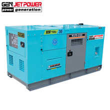 12kw 15kVA Elettrico Silenzioso <span class=keywords><strong>generatore</strong></span> diesel <span class=keywords><strong>15</strong></span> <span class=keywords><strong>kva</strong></span> <span class=keywords><strong>generatore</strong></span> di fase 3