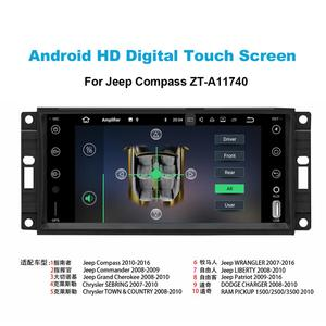 Jeep Liberty Touch Screen Car Dvd Player, Jeep Liberty Touch Screen