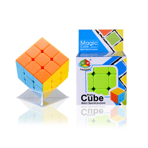 Stickerless Cube 3X3X3 speed cube 5.7CM magic candy cube for girl gift