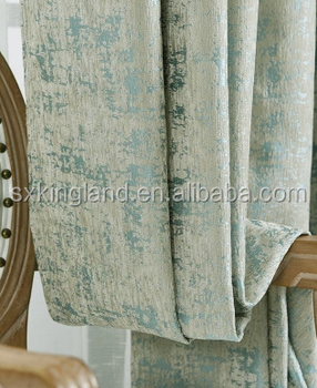 Thick Chenille Curtain Chris Madden Shower Curtains High Quality Custom