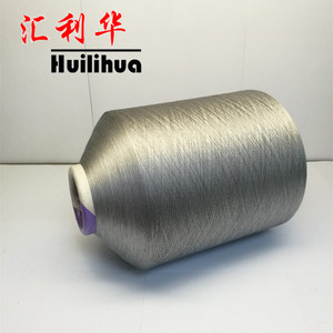 polyester textured dty yarn from China