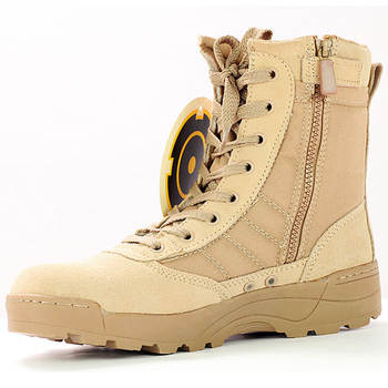 Tactical and Desert Swat Boots