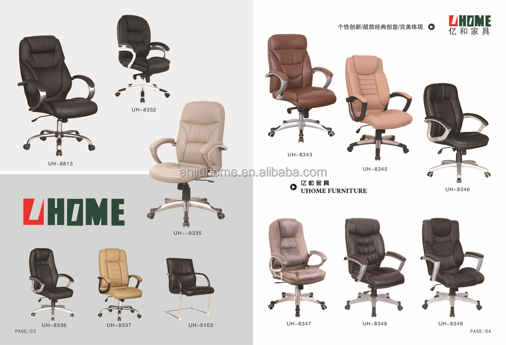 quality leather office chair/adjustable saddle chair/swivel chairs with  wheels/made in - Quality Leather Office Chair/adjustable Saddle Chair/swivel Chairs