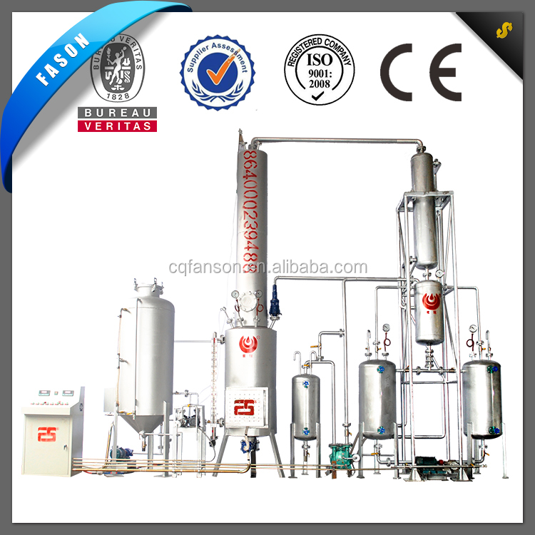High precise and Reliable quality waste engine oil regenerate plant