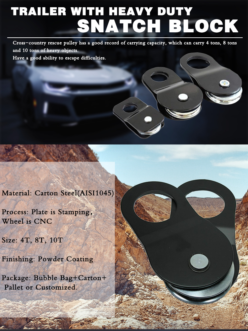Heavy-duty 4 Ton, 8Ton, 10 Ton Recovery Pulley Winch Snatch Block
