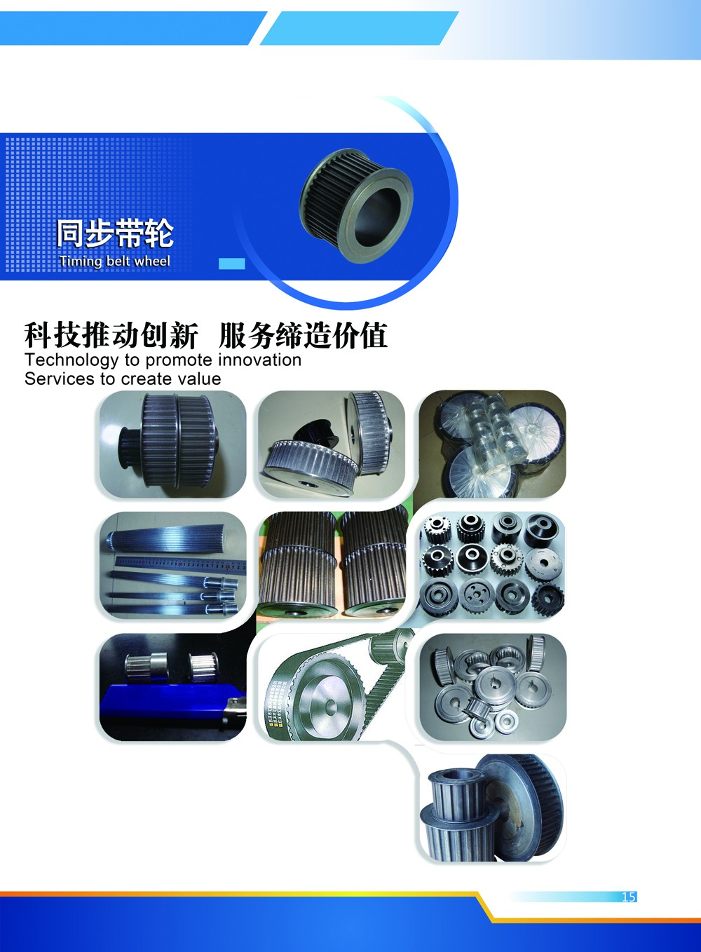Htd 3m 5m 8m 14m Steel Straight Bore Timing Pulley Toothed Belt Pulleys