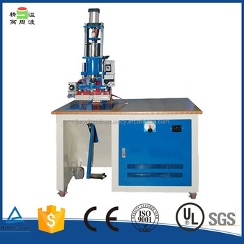 HF PVC Carpet Welding Machine(JY-5000F-D)Welding Equipment With Competitive Price