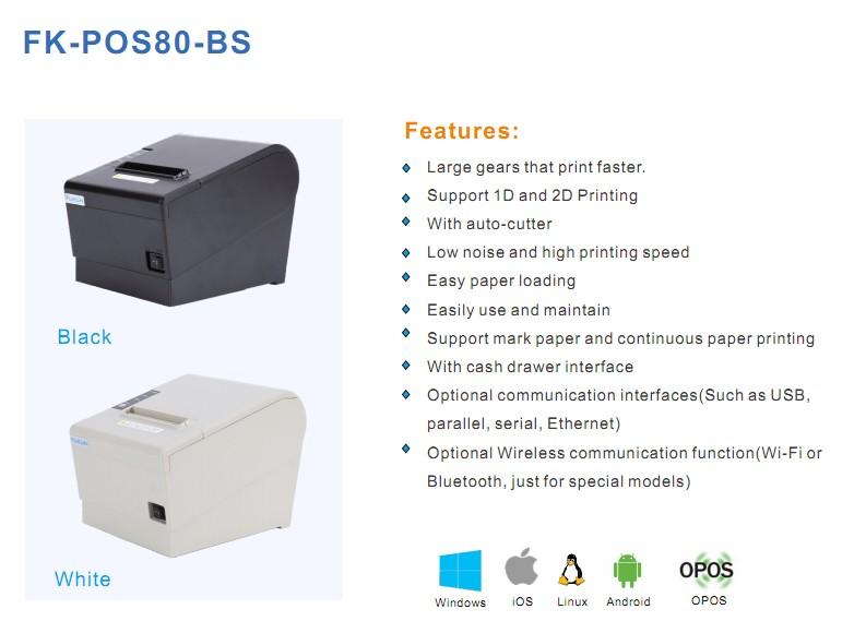 Wireless Pos Printer With Free Android Ios Sdk,Ticket Bluetooth Thermal  Printer Receipt,Bill Printer Price - Buy Bill Printer Price,Wireless Pos