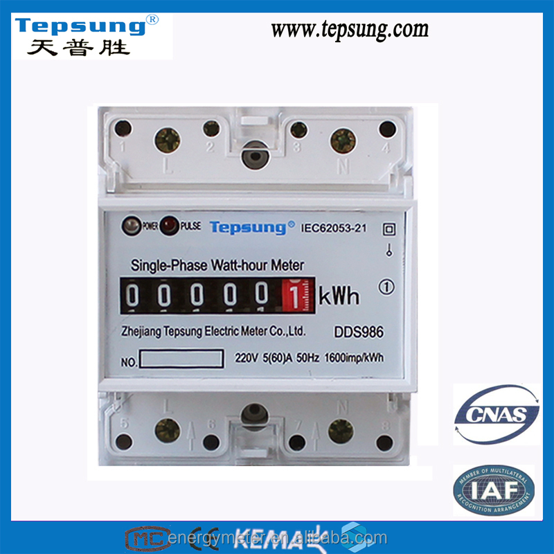 Register Single Phase Din Rail Electric KWh Energy Meter Power Meter Static Meter Electronic Meter