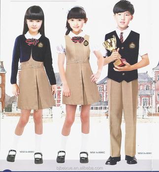 Seragam Sekolah Swasta 2