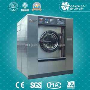 laundry used commercial washing machines sale for hotel