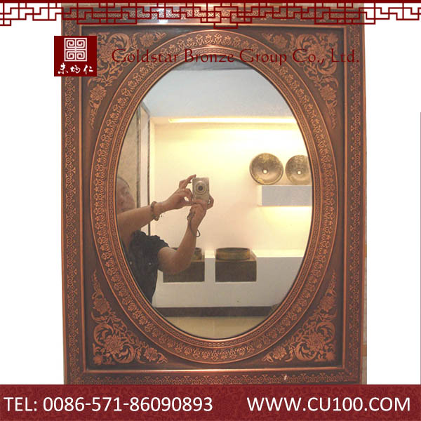 Decorative Mirror Frame Sticker Suppliers And Manufacturers At Alibaba