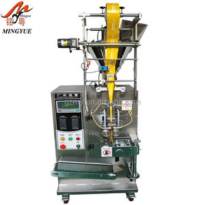 faster delivery time high quality milk powder in dubai packing machine