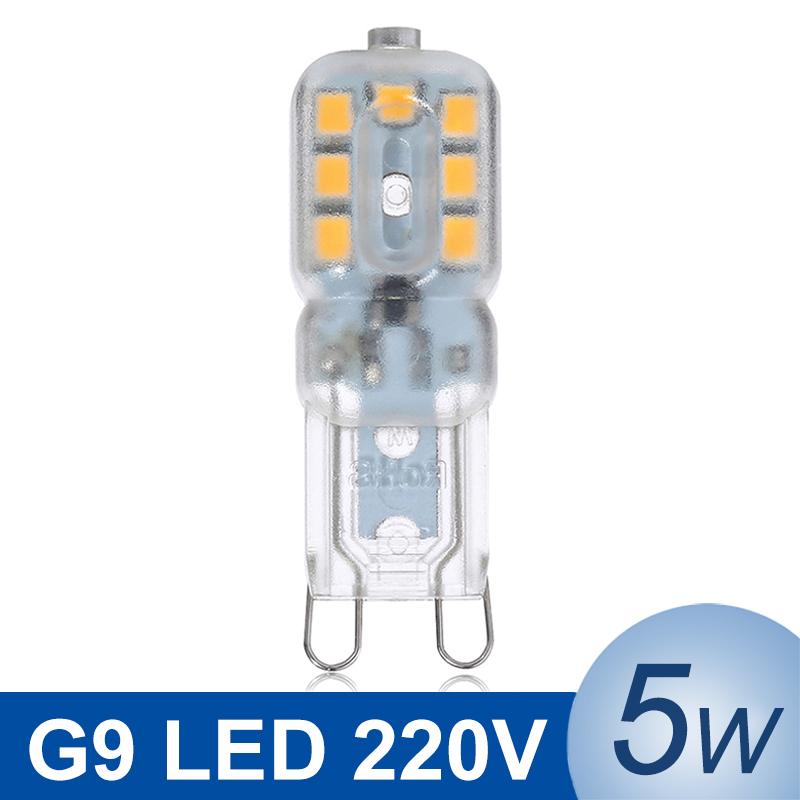 mini g9 led lamp 5w smd2835 led g9 light 220v led bulb high bright chandelier lights 360 degree. Black Bedroom Furniture Sets. Home Design Ideas