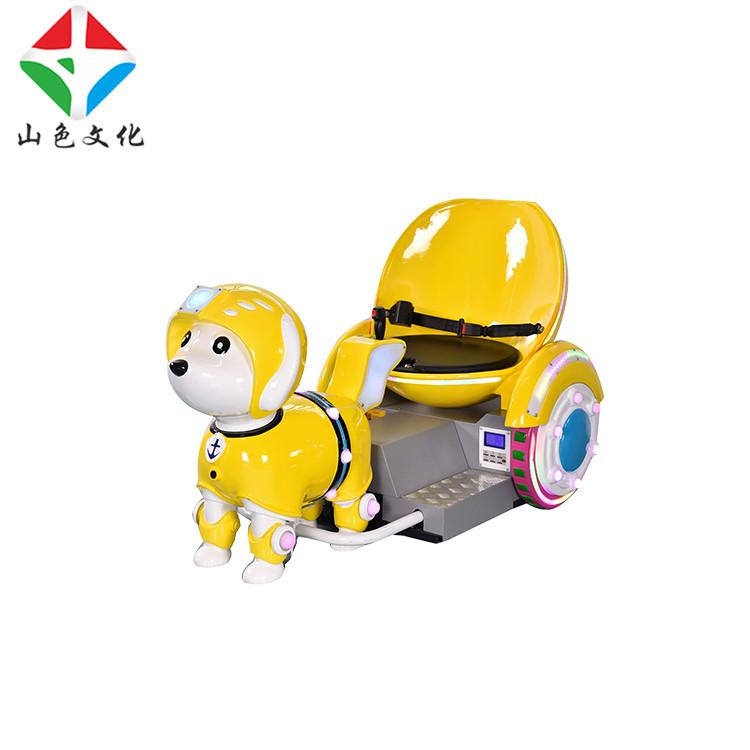 Guangzhou Amusement Factory  Puppy Ricksha Kiddie Rides on Car for Children Playground Adult Animal Ride