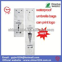 umbrella stands and bags Accept customize umbrella bags for you