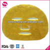 /product-detail/senos-beautiful-personal-skin-care-cosmetics-sheet-package-lifting-gold-face-mask-60590493964.html
