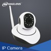 Auto gain control 4 areas privacy masking 71 visible angle easiest wifi web enabled camera with mobile wifi