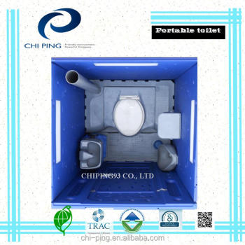 HDPE Portable Toilet Brand New Plastic Western Toilets For Sale