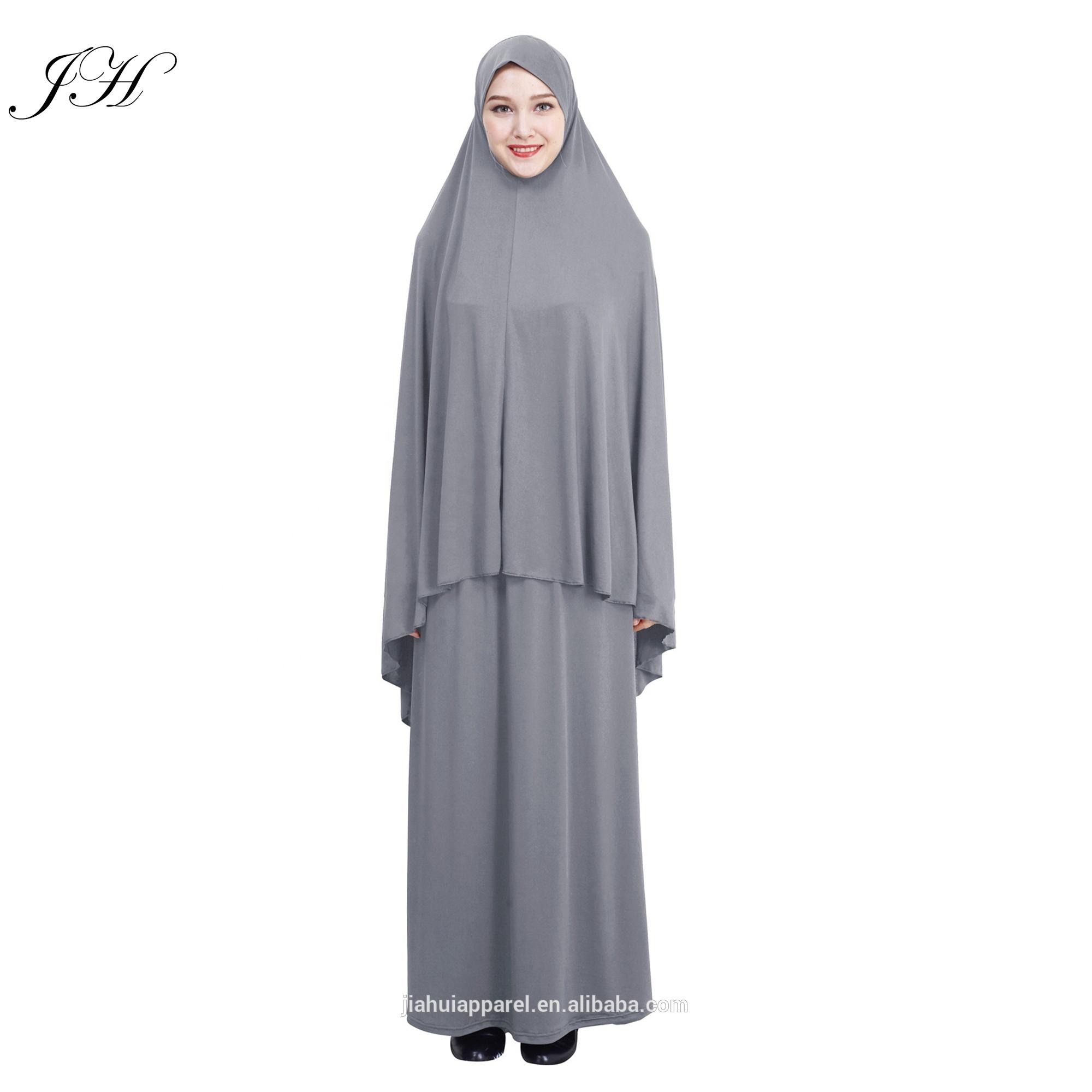 68304ed8e3d Rechercher les fabricants des Hijab Vestimentaire produits de qualité  supérieure Hijab Vestimentaire sur Alibaba.com