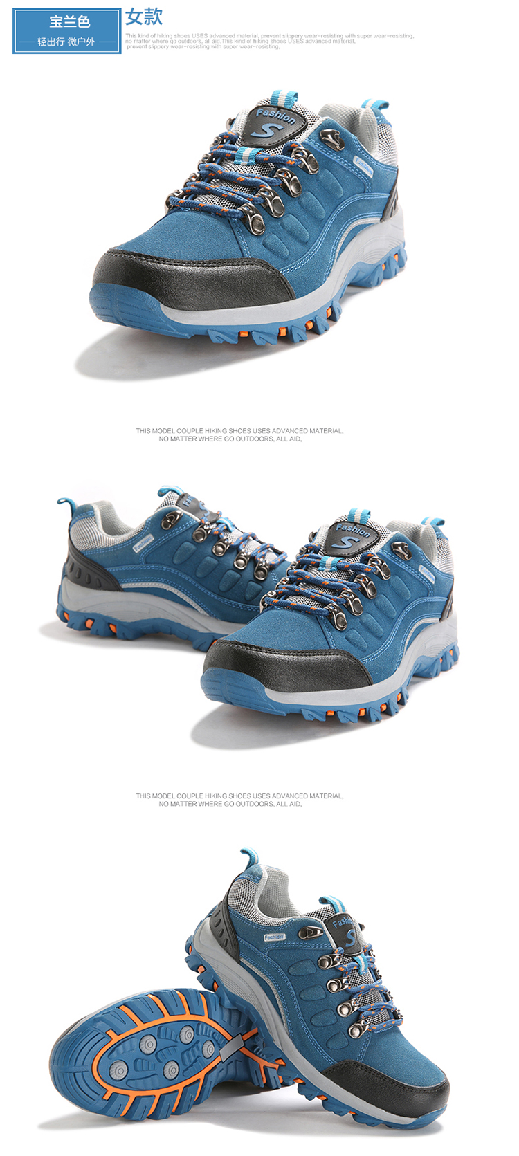 2017 high quality wholesale outdoor neutral sports shoes