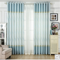 Wholesale Elegant Jacquard Blackout Ready Made Curtain