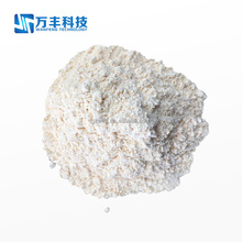 Manufacturer of Cerium Oxide 4N