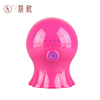 China factory warm lamp color aromatherapy humidifier with oils for kids