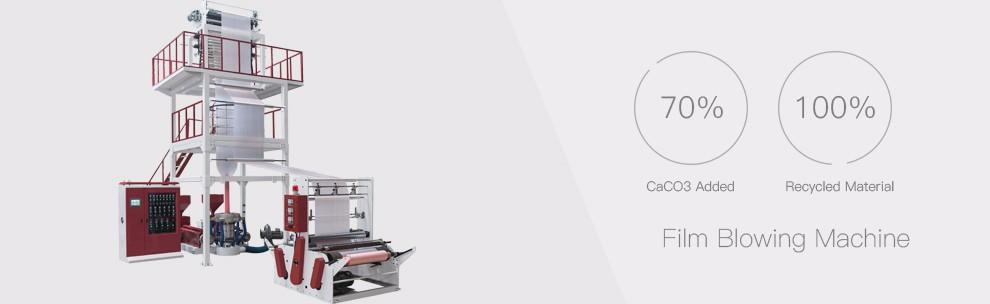 ماكينة نفخ طبقة البولي ايثيلين الزراعية عالية السرعة ABA 3 2 طبقة صغيرة تمتد HDPE LDPE PE فيلم الطارد