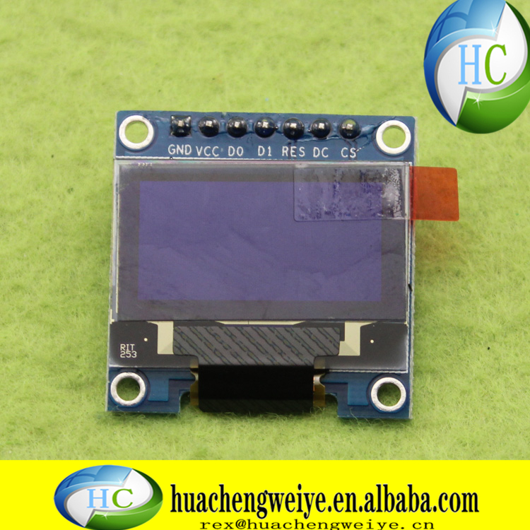 096-inch OLED display 7-pin LCD screen module