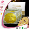 /product-detail/wholesale-anti-wrinkle-24k-gold-facial-mask-60500427394.html