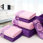 Dyed Towel Designer Jacquard Bath Towels RC Yarn Dyed Custom Jacquard Bamboo Bath Towel