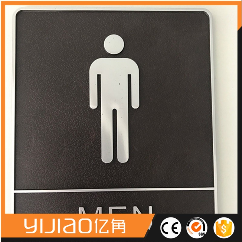Braille rest room sign/toilet signage for hotel/custom acrylic handicapped plate