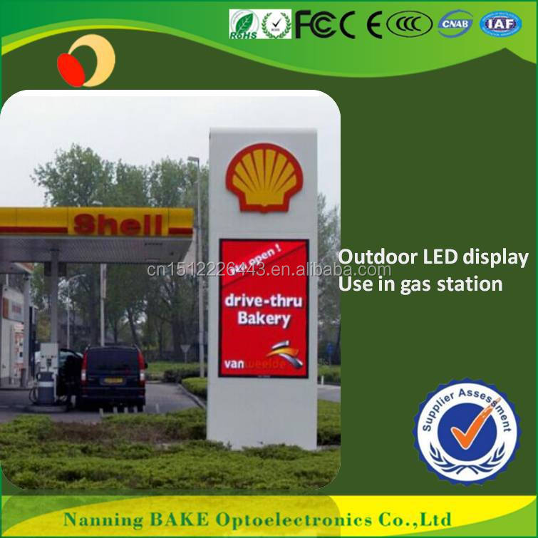 public RGB big scree advertising board light outdoor led display